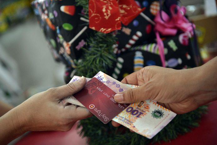 descuentos-navidad-tarjeta-soy-tigre