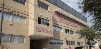 Centro universitario Vicente Lopez