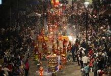 Carnavales Pilar