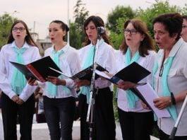 Coro Municipal De Pilar