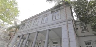 Hospital Houssay Vicente Lopez