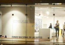 Fondo Nacional de las Artes becas