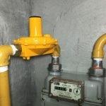 Conexiones Gas Natural Procrear Creditos