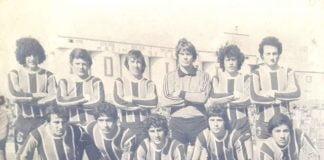 Chacarita 2 0 Estudiantes De La Plata. Metropolitano 1978