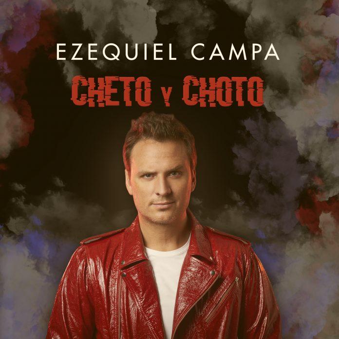 Ezequiel Campa