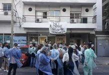 Trabajadores Clinica San Andres Caseros