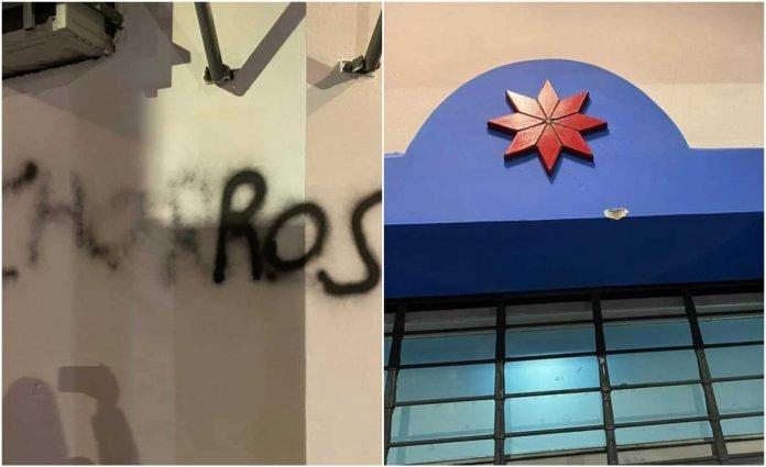 vandalismo unidad basica boulogne