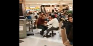video patio comidas unicenter