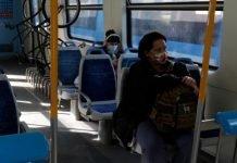 tren transporte publico