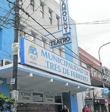 cine paramount